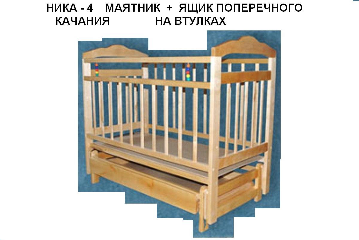 Детская кровать маятниковая своими руками 40